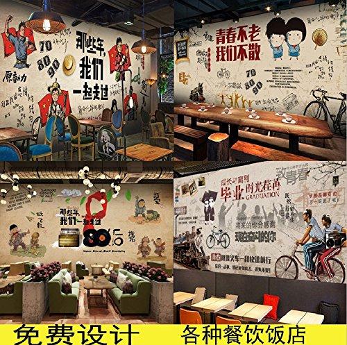 Bjklhsfdg Retro Xiang Restaurant Im Hotel Wallpaper Wallpaper Grill Bar Restaurant Cafe Milch Tee Shop Personalisierte - Trocken-milch-bad