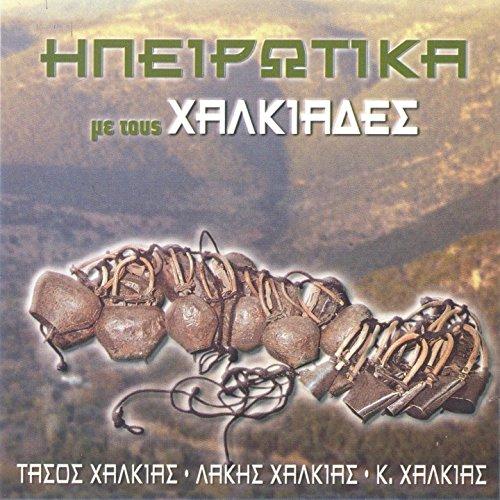 evga-mana-pethera-feat-lakis-halkias-kostas-halkias