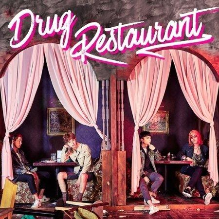 Drug Restaurant (Poster Ver)