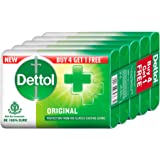 Dettol Original Germ Protection Bathing Soap bar, 75gm (Pack of 5)