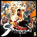 Samurai Spirit VF jeu De societe Funforge