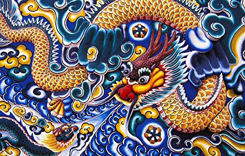 The Poster Corp Bill Brennan/Design Pics - Thailand Ayuthaya Bang Pa-In Palace Brightly Painted Chinese Style Wood Carvings. Photo Print (86,36 x 55,88 cm)