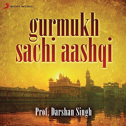 Gurmukh Sachi Aashqi