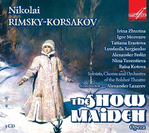 the-snow-maiden