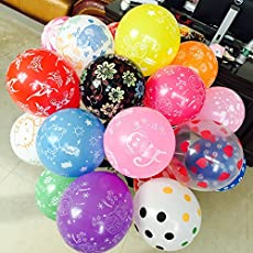 GrandShop 50330 Assorted Printed Toy Balloons (Pack of 50)