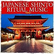 Japanese Shinto Ritual Music (Digitally Remastered)