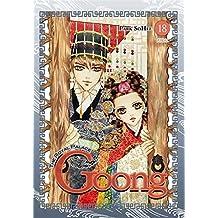 Goong, Vol. 18: The Royal Palace