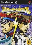 Slotter Up Core 7 Dekitou da Street Fighter II[Japanische Importspiele]