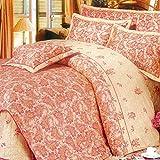 VIOY Bettwäsche Artikel Blumen/Floral gemütliche 100% Baumwolle gestreiften Bettbezug-E 220 * 240cm (87X94Inch),150x215cm (59x85inch),E