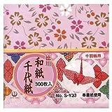 Origami-Papier–Washi Chiyogami-Stil, 300Blatt, 10Designs–Mini Größe (7,6cm quadratisch)