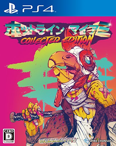 Hotline Miami Collected Edition [PS4][Importación Japonesa]