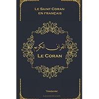 Le Coran: Le Saint Coran en français - Clair et facile à lire