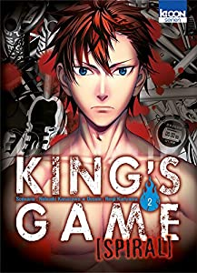 King's Game Spiral Edition simple Tome 2