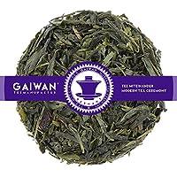 "Núm. 1106: Té verde""Cerezo Japones"" - hojas sueltas - 100 g - GAIWAN® GERMANY - té verde de China, cerezas liofilizados"
