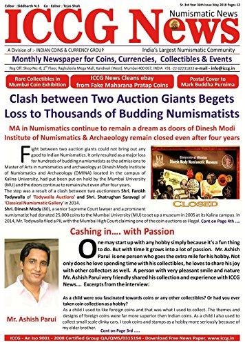 ICCG News Numismatic News: Numismatic News Paper of India (36th