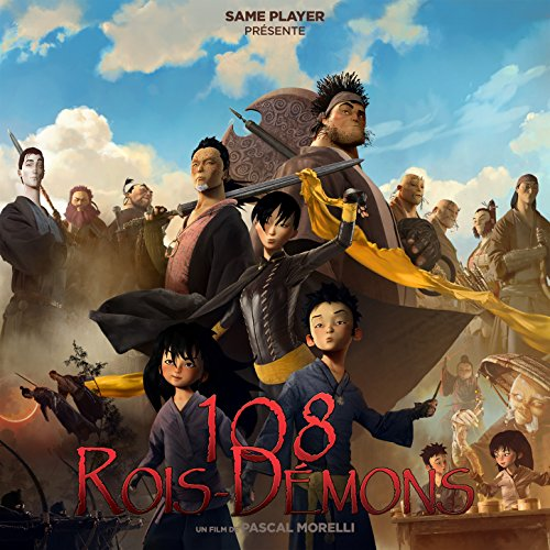 Les 108 Rois-Démons (Bande originale du film)