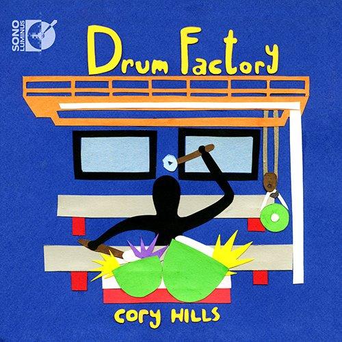 Drum-factory (Drum Factory)