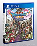 Dragon Quest XI Sugisarishi Toki o Motomete / In Search of Departed Time - Standard Edition [PS4](Import Giapponese)