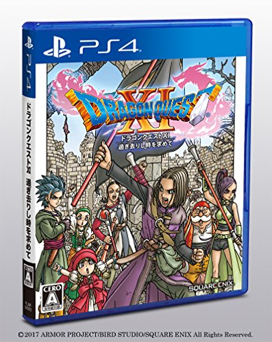 Dragon Quest XI Sugisarishi Toki o Motomete / In Search of Departed Time - Standard Edition [PS4][Importación Japonesa]
