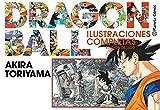 Dragon Ball Ilustraciones Completas: Edición de lujo (Manga Artbooks)