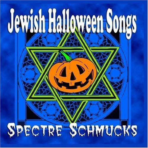gs by Spectre Schmucks ()
