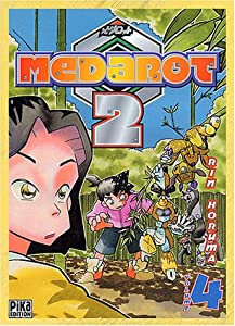 Medarot 2 Edition simple Tome 4