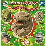 animal lindo dinosaurio grande lindo conjunto de los cinco Mini