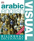 Arabic-English Bilingual Visual Dictionary - Best Reviews Guide