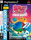 Sega Ages 2500 Series Vol. 33: Fantasy Zone Complete Collection[Japanische Importspiele]