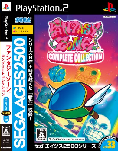 Age Dragon Ps2 (Sega Ages 2500 Series Vol. 33: Fantasy Zone Complete Collection[Japanische Importspiele])