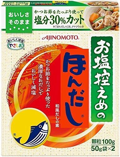 modest-salt-hondashi-100gx30-by-ajinomoto