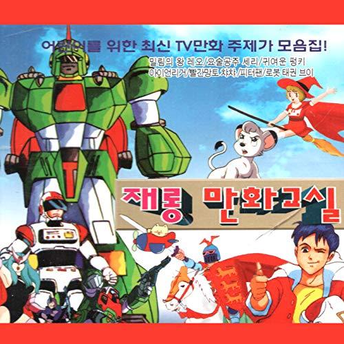 ausgereifte Technologien Release-Info zu offizieller Laden Legendary Hero Dagan (전설의 용사 다간)