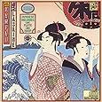Sakura-Japanese Mel Flt/Harp