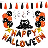 New_Soul Halloween Bunting Banner Happy Halloween Garland Flag Bat Spooky Balloons Party Halloween Decoration Props Indoor Outdoor