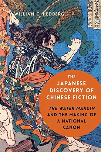 The Japanese Discovery of Chinese Fiction: The Water Margin and the Making of a National Canon