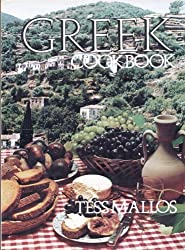 Greek Cook Book by Tess Mallos (1977-04-29)