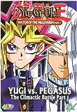 Yu Gi Oh: Volume 12 [DVD]
