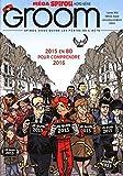 Telecharger Livres Groom 2015 en BD pour comprendre 2016 (PDF,EPUB,MOBI) gratuits en Francaise