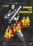 König der Shaolin - Mediabook - Blu-ray Limited Edition