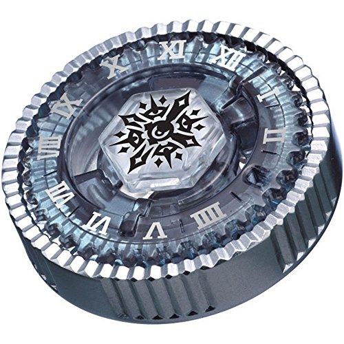 Takaratomy Beyblades Basalt Horogium-Silver