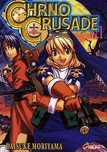 Chrno Crusade Edition simple Tome 1