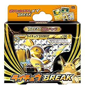 Pokemon card game XY BREAK BREAK evolution pack Raichu BREAK