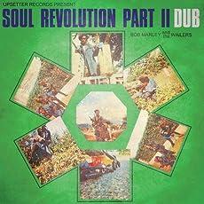 Soul Revolution Part II Dub [Vinyl LP]