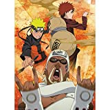 Plakat Poster Killer Bee Naruto Jinchirouki Gaara Ninja Anime Manga(61cmx83cm) - Best Reviews Guide
