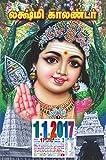 #7: Giri Traders Lakshmi Muruga Calendar