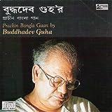 Prachin Bangla Gaan