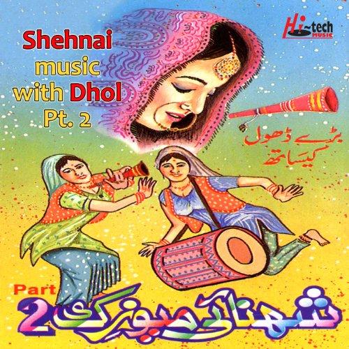 Wedding Shehnai Music With Dhol Pt. 2