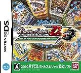 (: Original promotional card game 'Titan Prince Alexander IV' three 'included the first privilege) Battle Spirits Digital Starter (japan import)
