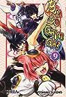 Bin Bogami Ga 9 par Sukeno