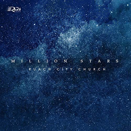Million Stars